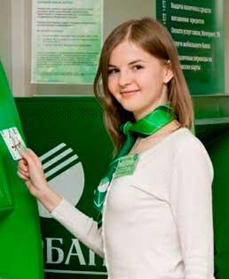 Юр адрес сбербанка россии в санкт-петербурге